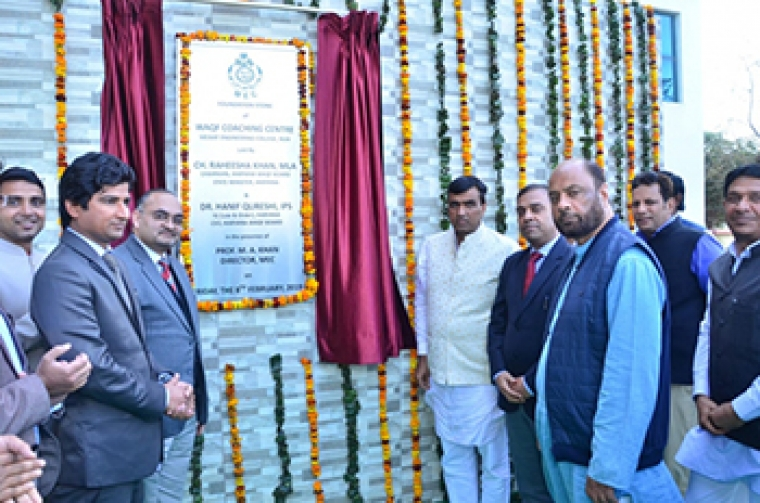 Inauguration of Haryana Waqf Board Coaching Centre at Mewat Engineering College,Nuh - Engineering college Haryana Photos