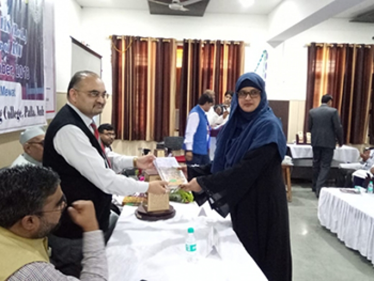 AMU Old Boy's association, AMUOBA-Mewat celebrated its first Sir Syed Day in the Mewat Engg College. The chief guest of the function was Janab Naseem Ahmad Sb, IAS Rtd, former VC, AMU. - Engineering college Haryana Photos