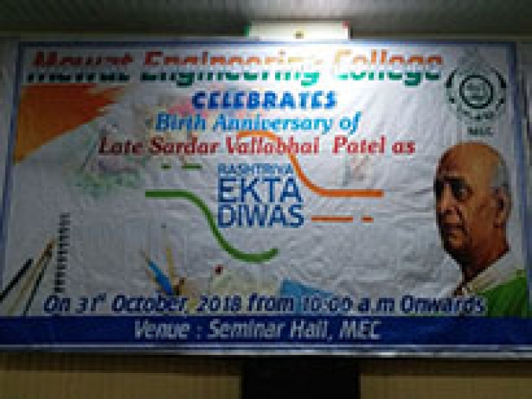 Celebration of National Unity Day - Engineering college Haryana Photos