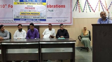 2018-09-12-11-33-070IP12018.jpg - Engineering college Haryana Photos