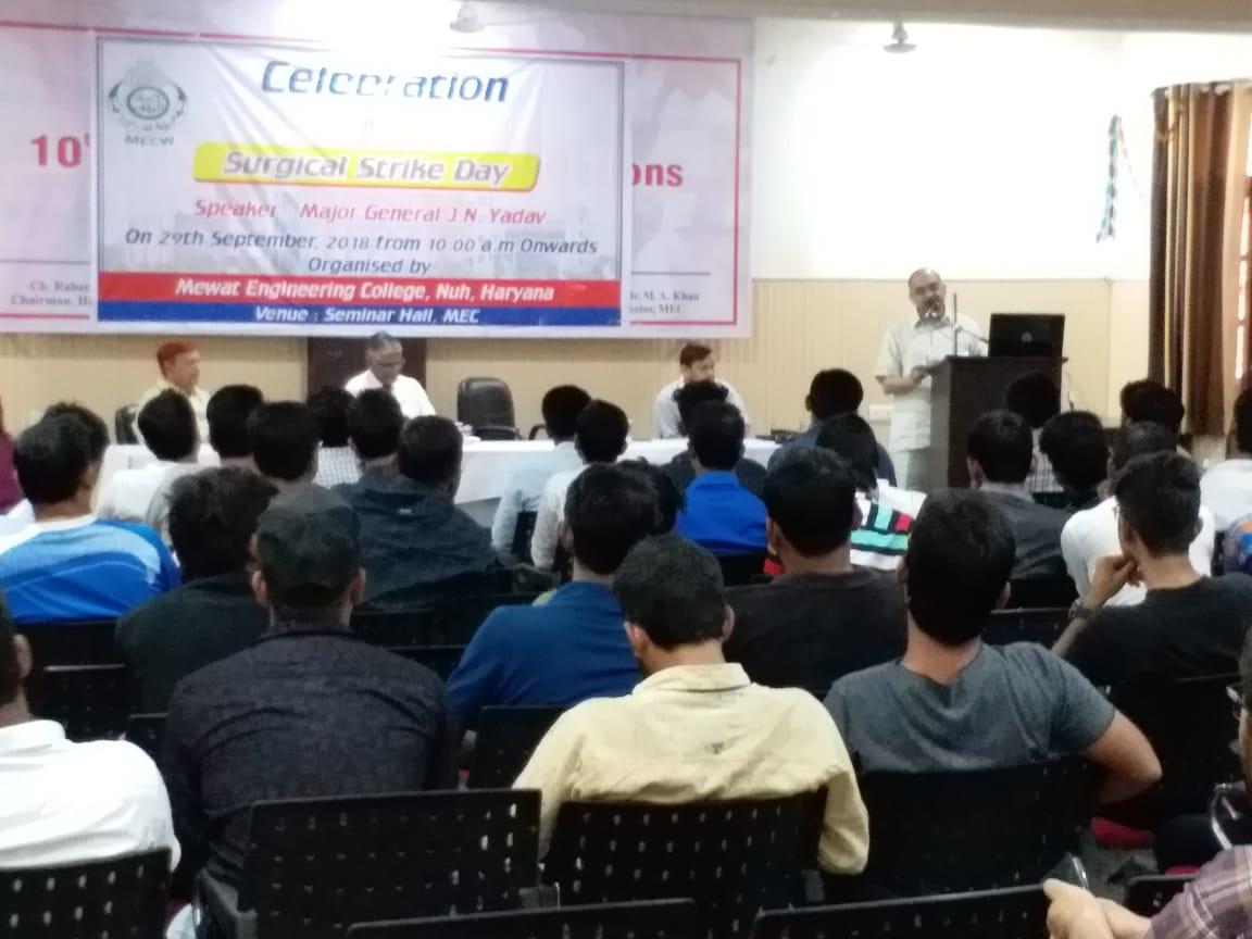 2018-09-29-11-57-085IMG-20180929-WA0031.jpg - Engineering college Haryana Photos