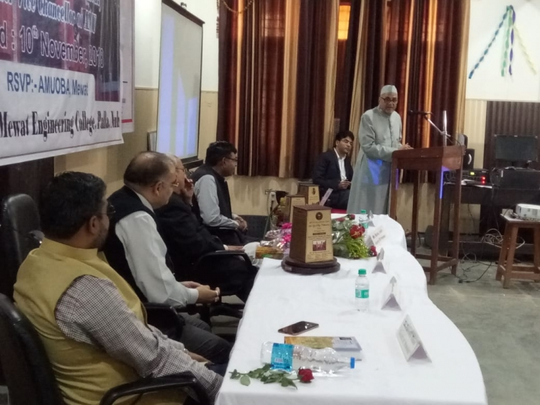 AMU Old Boy's association, AMUOBA-Mewat celebrated its first