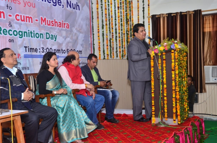 2019-02-10-20-48-172WhatsApp_Image_2019-02-10_at_7.32.00_PM.jpeg - Engineering college Haryana Photos